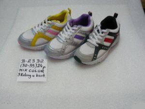 Sport Shoes (B-23DZ)