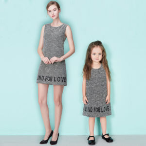 Family-Look Long Skirts