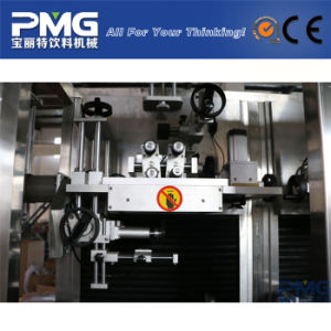 Automatic PVC or Pet Labels Sleeve Shrink Labeling Machine pictures & photos