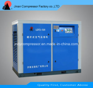 Double Screw Type Stable Air Compressor