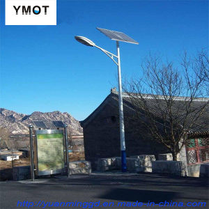 5-9m Outdoor LED Solar Street Light with Ce Approved