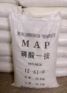 Full Water Soluble Monoammonium Phosphate 12-61-0 Tech. & Food Grade pictures & photos