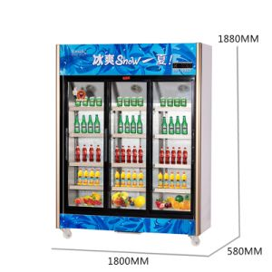 1208L Vertical up Unit Sliding Multi-Door Display Refrigerator