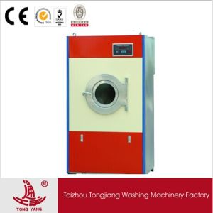 Industrial 100kg 120kg 150kg, 180kg Gas Heat Tumble Dryer pictures & photos