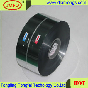 China Anhui High Temp Metallized Polypropylene Film for Capacitor Use pictures & photos