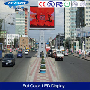 High Definition Video Wall P8 SMD Outdoor LED Display Screen pictures & photos