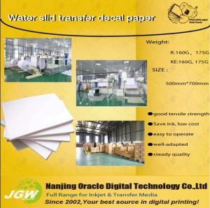 Water Transfer Paper, Silk Screen Printing Sports Equipment Water Transfer Paper (KWT)