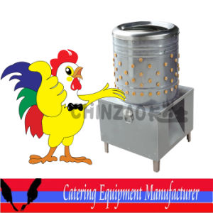 China Middle Electric Chicken Plucker for Sale pictures & photos