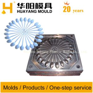 Spoon Mould (HY083) pictures & photos