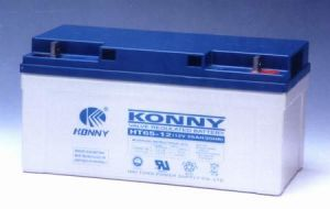 12V 65AH Battery (HT65-12)