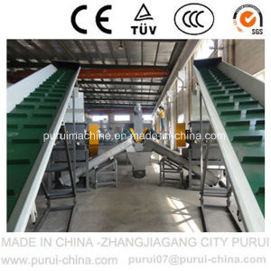 Plastic Pet Bottle Recycling Washing Machine (PURUI) pictures & photos