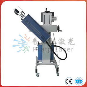20W 30W Flying Fiber Laser Marking Machine for Stainless Steel Workpieces pictures & photos