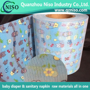 SGS Certification 210mm Nonwoven Nylon Frontal Tape for Baby and Adult Diaper pictures & photos