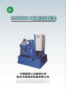 Mineral Oil Disc Separator Model Kydb205SD-01