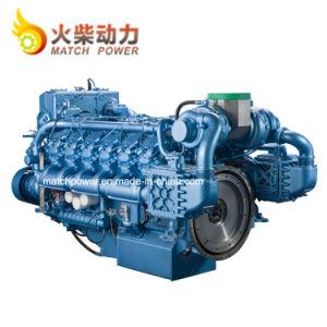 Large Power Baudouin 900HP Marine Engine Weichai M26 Boat Diesel
