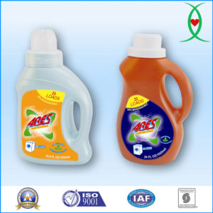 High Quality Laundry Detergent Liquid pictures & photos