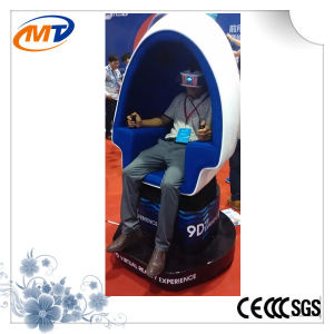 Hot Sale 360 Degree Electric 3 Seats 9d Vr pictures & photos