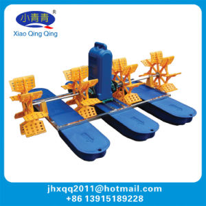 Hot Selling Fish Farm Paddle Wheel Aerator pictures & photos