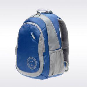Children Child Kid Student Book Backpack School Bag (SB-1104-G)