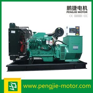 Certaficate Ce CCC ISO9001 High Efficiency, Less Comsuption Diesel Engine Open Type Diesel Generating Set