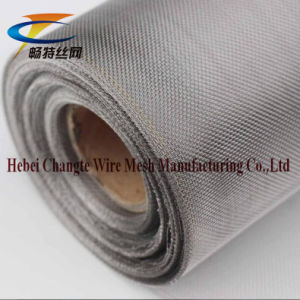 China Fly Screen Wire Mesh, Fly Screen Wire Mesh