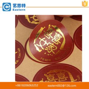 High Quality Red Paper Stickers with Gold Stamped Logo