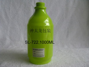 Large Pet Plastic Shampoo Bottle 800ml