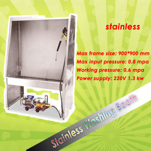 Silk Screen Printing Washing Booth Stainless Steel