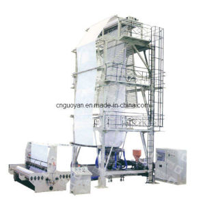 Monolayer Agricultural Film Blowing Machine (wide film)