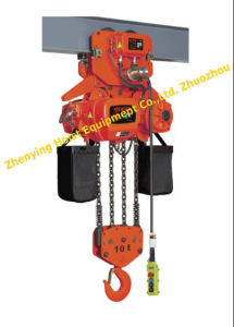 Electric Chain Hoist (10-04 S/D) with High Quality