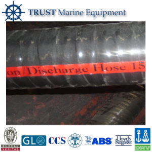 China Supplier Competitive Price Rubber Hose with Waviness Surface pictures & photos
