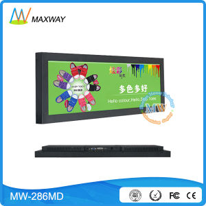 28.8 Inch Ultra Wide LCD Monitor with HDMI DVI VGA Input (MW-286MD) pictures & photos