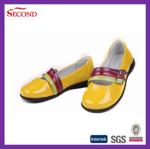 PU Dress Shoes for Children