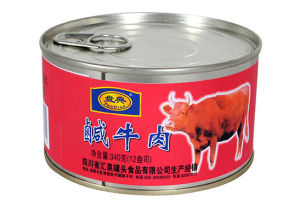 Low Cost High Quality Canned Food Tin
