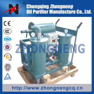 Small Size Oil Purifier/Portable Oil Pumping Machine/Oil Impurities Removing Device pictures & photos