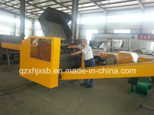 Waste Curtain Cutting Machine Ras Tearing Machine pictures & photos
