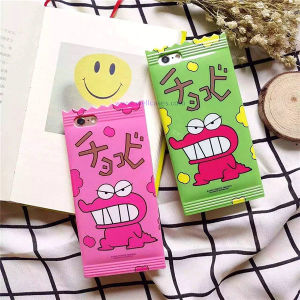 Customized IMD Candy Mobile Phone Cover/Case for iPhone 6g/6plus