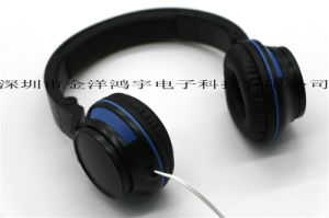 Manufacture Fashion Headphone Selling Stereo Music MP3 High Quality Headphone Jy-1017
