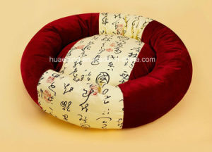 Chinese Style Red Calligraphy Pet Bed pictures & photos