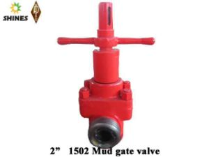 "2"" Mud Gate Valve (API 6A Petroleum Equipment)"