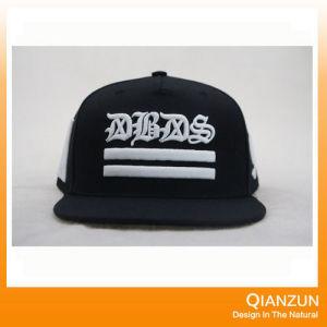 China Wholesale Snapback Hats Custom Mesh Trucker Snapback Caps ... ce7713d8d5c