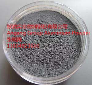 Atomized Aluminum Powder