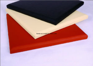 Fabric Acoustic Panel (New)