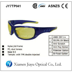 69418a9dc8d China Yellow Lenses Night Work Safety Glasses with Your Own Logo - China  Safety Glasses