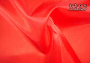210t Polyester Taffeta Fabric for Grament Lining