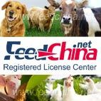 China Agricultural (Beijing) Consulting Co., Ltd. China Import Feed Registration Center