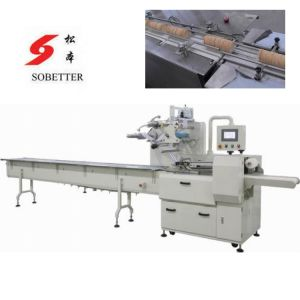 Auto Cookie Packaging Machine with Feeder pictures & photos