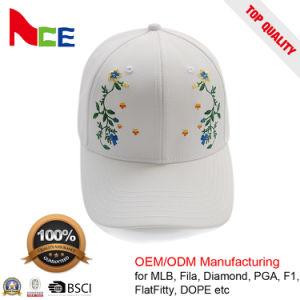 a515d09e388 China New Fashion 6 Panel Snapback Flat Embroidered Baseball Era Dad ...