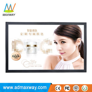 Full HD 1080P 27 Inch LCD HDMI Monitor with LED Backlit (MW-271MB) pictures & photos