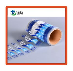 Wholesale Label With Adhesive